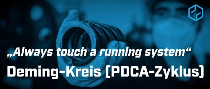 Blog_PDCA